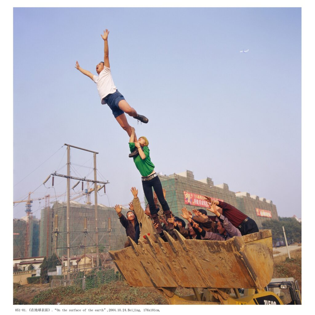 Li Wei, On the surface of the earth , 2004